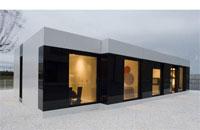 Блочный Выставочный Дом от A-Cero