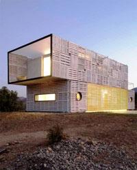 Дом из контейнера в Чили