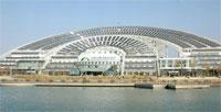 Самое большое здание с солнечной энергией