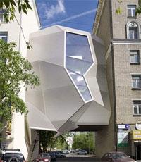 Офис от Za Bor Architects